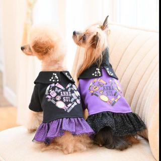 アナスイ(ANNA SUI)のラスト1点☆ANNA SUI☆アナスイ犬服2L スウェット×コスメ×ストーン(犬)
