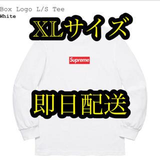 シュプリーム(Supreme)のsupreme Box Logo L/S Tee white XLサイズ(Tシャツ/カットソー(七分/長袖))