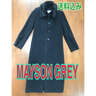 メイソングレイ(MAYSON GREY)の【送料込み】MAYSON GREY ロングコート レディース カシミヤ混(ロングコート)