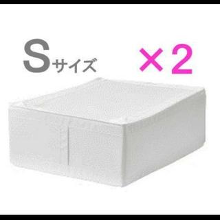 イケア(IKEA)の【2個】イケア IKEA スクッブ 収納ケース ホワイト(ケース/ボックス)