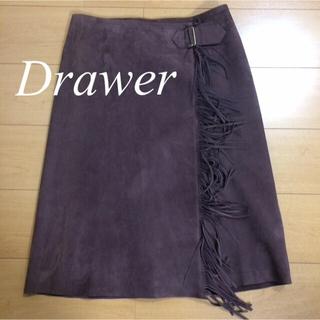 ドゥロワー(Drawer)の美品 【 Drawer 】 ドゥロワー 牛革 スカート 巻きスカート M L(ひざ丈スカート)