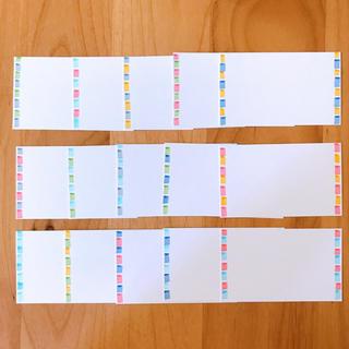 メッセージカード ハンドメイド 30枚(カード/レター/ラッピング)