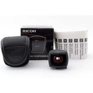 RICOH - Ricoh GV-1 ビューファインダー 21/28 ケース箱付き