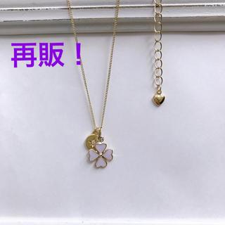 ボウダンショウネンダン(防弾少年団(BTS))の再販!clover💜 necklace 《 JM💛 》(ネックレス)