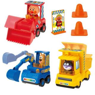 アンパンマン(アンパンマン)のアンパンマン  くるまだいすき  工事車両セット(電車のおもちゃ/車)