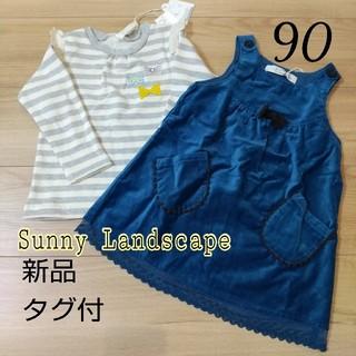 サニーランドスケープ(SunnyLandscape)のSunny Landscape女の子90カットソーワンピースサニーランドスケープ(ワンピース)