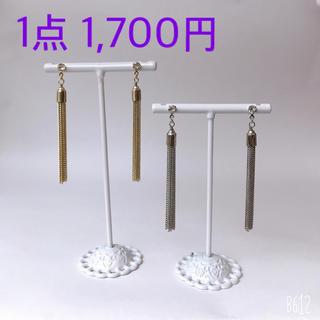 ボウダンショウネンダン(防弾少年団(BTS))のtassel pierce 《  silver  or  gold  》(ピアス)
