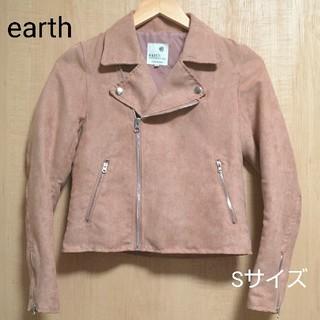 アースミュージックアンドエコロジー(earth music & ecology)のearth アース 裏付きスエードライダースジャケット ピンク Sサイズ(ライダースジャケット)