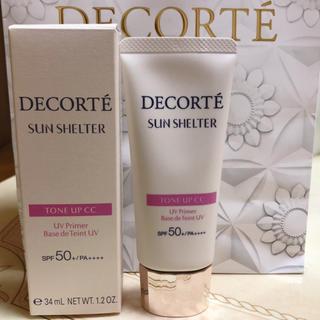コスメデコルテ(COSME DECORTE)のコスメデコルテ サンシェルタートーンアップCC 10(化粧下地)