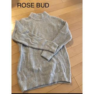 ローズバッド(ROSE BUD)のローズバッド❤︎グレーニット(ニット/セーター)