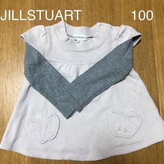 ジルスチュアートニューヨーク(JILLSTUART NEWYORK)のJILLSTUART トップス 100  チュニック 美品(Tシャツ/カットソー)