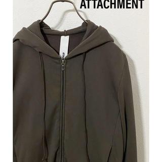 アタッチメント(ATTACHIMENT)のATTACHMENT パーカー / サイズ2(パーカー)