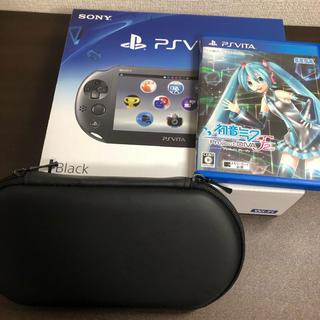 プレイステーション(PlayStation)のpsvita 本体 ケース カセット✖️2(携帯用ゲーム機本体)