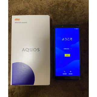 アクオス(AQUOS)のAquos sense2 SIM Free(スマートフォン本体)