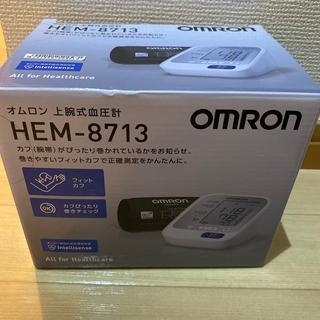 オムロン(OMRON)の値下げ!OMRON HEM-8713 上腕式血圧計 オムロン(その他)
