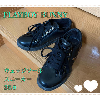 プレイボーイ(PLAYBOY)の《PLAYBOY BUNNY》軽量・ヒールアップスニーカー 黒・23.0(スニーカー)