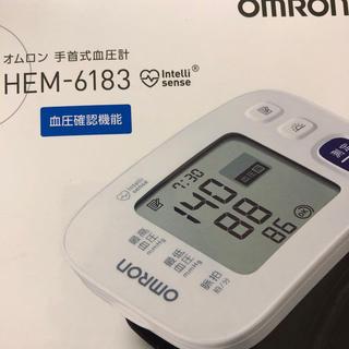 オムロン(OMRON)のオムロン 電子血圧計(健康/医学)