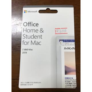 マイクロソフト(Microsoft)のOffice Home & student for Mac2019 1台分(PCパーツ)