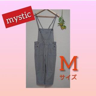 ミスティック(mystic)のmystic オーバーオール オールインワン サロペット(サロペット/オーバーオール)
