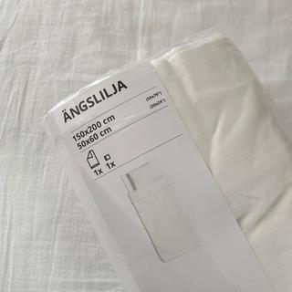 イケア(IKEA)の完売品_ IKEA 掛け布団&枕カバー(ÄNGSLILJA)(シーツ/カバー)