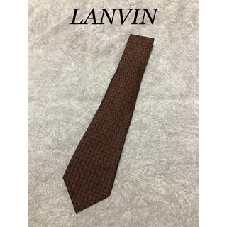 ランバン(LANVIN)のA6 LANVIN ランバン ネクタイ  ブラウン系 チェーン柄(ネクタイ)