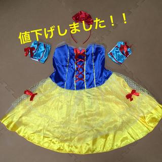 ディズニー(Disney)の白雪姫 コスプレ ハロウィン 仮装 ドレス レディース コスチューム パーティー(衣装)