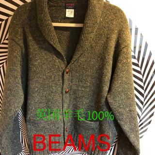 ビームス(BEAMS)のBEAMS  英国羊毛 カーデガン 美品(カーディガン)