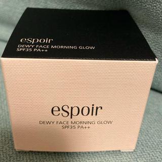 おもち様専用 DEWY FACE MORNING GLOW SPF35 PA++(化粧下地)