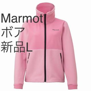 マーモット(MARMOT)の新品L マーモット Ws Climb Flex Airstone Jacket(登山用品)