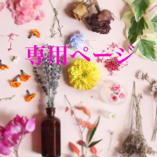 タサキ(TASAKI)のsumochan様専用 TASAKIネックレス+MIKIMOTOリング(ネックレス)