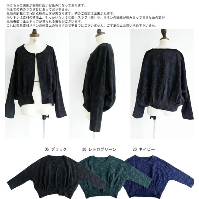 antiqua(アンティカ)の*antiqua*ノーカラージャケット レディースのジャケット/アウター(ノーカラージャケット)の商品写真