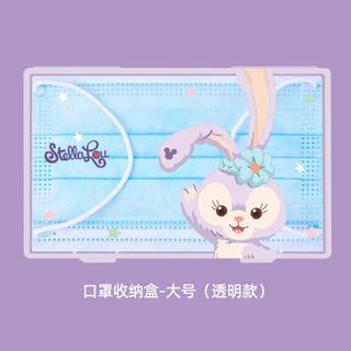 ステラルー(ステラ・ルー)の日本未発売 ステラルー  マスクケース マスクカバー 収納ケース(キャラクターグッズ)