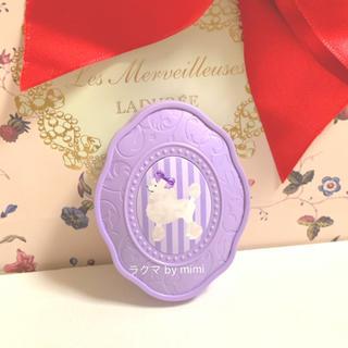 レメルヴェイユーズラデュレ(Les Merveilleuses LADUREE)の未使用 ミックスド プレストチーク 108 LADUREE(チーク)