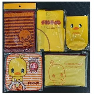 ニッシンショクヒン(日清食品)のひよこちゃん 5点セット(キャラクターグッズ)