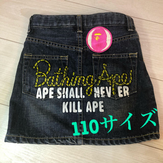 A BATHING APE - 美品【BAPE KIDS 110 デニムスカート】