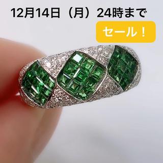 K18WG グリーンガーネット 1.21 ダイヤモンド 0.50 リング(リング(指輪))