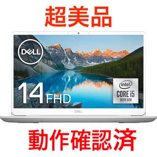DELL - 美品 Dellノートパソコン Inspiron 14 Core i5 第10世代