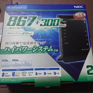 エヌイーシー(NEC)のなみ♪さん専用 NEC Aterm PA-WG1200HS3(PC周辺機器)