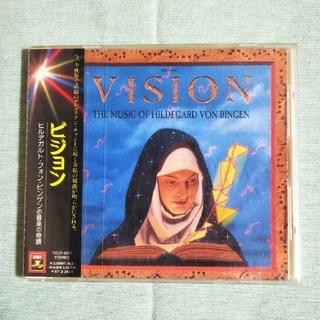 ビジョン ヒルデガルト・フォン・ビンゲンの音楽の奇蹟 CD(宗教音楽)