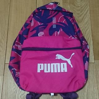 プーマ(PUMA)のPUMA プーマ リュック フェイズ スモール バックパック(リュックサック)