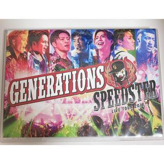 ジェネレーションズ(GENERATIONS)のGENERATIONS ジェネ LIVE DVD(ミュージック)
