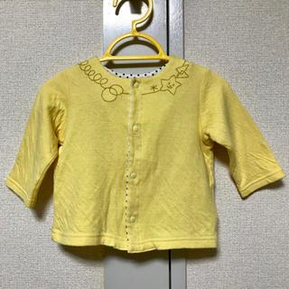 アンパサンド(ampersand)のAmpersand 星刺繍カーディガン イエロー 70(カーディガン/ボレロ)