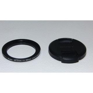 ケンコー(Kenko)の40.5mmから49mmと58mmのステップアップリングとレンズキャップ(その他)