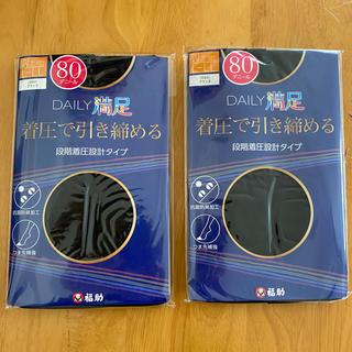 fukuske - 新品❤️満足 着圧タイツ 2足セット L〜L L