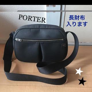 ポーター(PORTER)の専用です☆【正規品】ポーター  PORTER   ショルダー 黒(ショルダーバッグ)