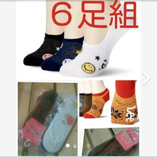 リー(Lee)の【6足組】Lee スニーカー ソックス 靴下/フットカバーソックス(ソックス)