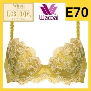 Wacoal - Wacoal LESIAGE レシアージュ E70 ブラジャー