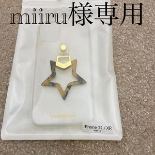 アーバンリサーチ(URBAN RESEARCH)のHashibami STAR CLEAR iphoneケース11 (iPhoneケース)