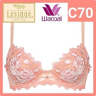 Wacoal - Wacoal LESIAGE レシアージュ C70 ブラジャー