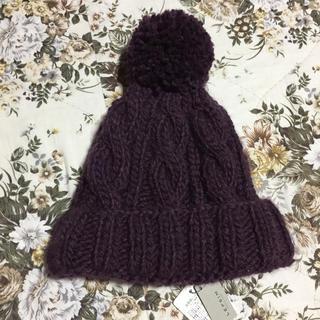 レプシィム(LEPSIM)の(新品)LEPSIMのニット帽(ニット帽/ビーニー)